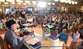ڈاکٹر طاہرالقادری نے 25 کتابوں پر مشتمل امن کے فروغ کا نصاب پیش کر دیا
