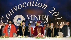 منہاج یونیورسٹی لاہور کانووکیشن 2015