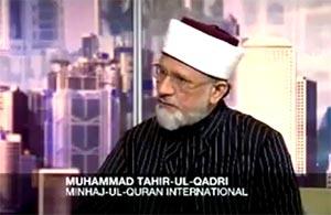 تلفزیون الجزیرة - شيخ الإسلام الدكتور محمد طاهر القادري يصدر فتوى ضد الإرهاب والعمليات الانتحارية