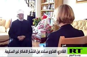 تلفزیون روسیا الیوم - شيخ الإسلام الدكتور محمد طاهر القادري يصدر فتوى ضد الإرهاب والعمليات الانتحارية