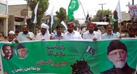 لیہ: پاکستان عوامی تحریک یوتھ ونگ کی زیراہتمام 'جیوے پاکستان یوتھ امن ریلی'