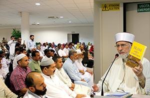 بریشیاء (اٹلی): امن نصاب کی تعارفی تقریب، ڈاکٹر محمد طاہرالقادری کا خصوصی خطاب