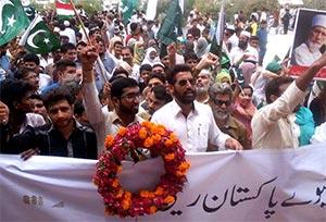 کراچی: پاکستان عوامی تحریک کے زیراہتمام ''جیوے پاکستان ریلی''