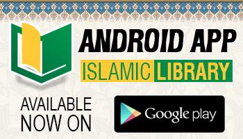 منہاج القرآن انٹرنیشنل نے Android پر شیخ الاسلام کی کتب کی نئی App جاری کر دی