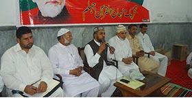 تحریک منہاج القرآن جہلم کی ضلعی اور تحصیلی تنظیمات کی تنظیم نو، شاہد بشیر ضلعی امیر اور اکرم بھٹی ناظم منتخب