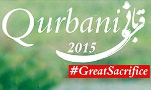 Qurbani Campaign 2015 by MQI Canada