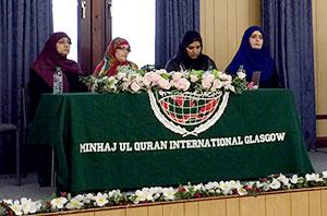 MWL Glasgow (Stepps) holds Halaqa-e-Durood