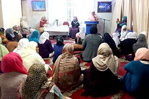 Spiritual gathering held under MQI Manchester
