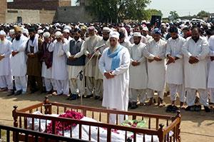 گوجرانوالہ: پی پی 99 کے سرپرست پیر سید محسن علی گیلانی رضائے الٰہی سے وفات پا گئے