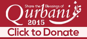 Book your Qurbani donation through MWF USA