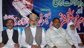 ڈسکہ: تحریک منہاج القرآن کی 'انسداد دہشت گردی اور پیغام امن' کانفرنس