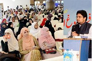 دین اور دنیا کی تعلیم کو الگ کرنا دشمنوں کی کامیاب سازش ہے: ڈاکٹر حسین محی الدین
