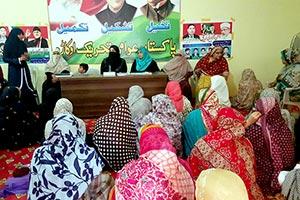 اوکاڑہ: منہاج القرآن ویمن لیگ کی مرکزی قیادت کا دورہ، آئندہ ایک سال کے لیے ورکنگ پلان کی منظوری