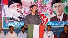 ڈسکہ: تحریک منہاج القرآن کی استحکام پاکستان کانفرنس