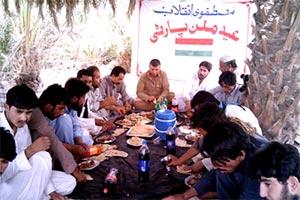چاغی: تحریک منہاج القرآن کی عید ملن پارٹی