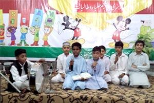 نظامت تربیت تحریک منہاج القرآن کا کڈز فیسٹیول، بچوں کی بھرپور شرکت