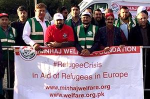 فرانس: پناہ گزین کیمپ میں منہاج ویلفیئر فاؤنڈیشن کی کھانے کی فراہمی