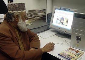 Website of quarterly Al-Ulama inaugurated