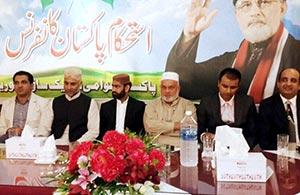ساؤتھ کوریا: یوم دفاع پر پاکستان عوامی تحریک کی 'استحکام پاکستان کانفرنس'