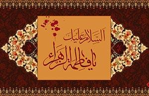 'Sayyida Kainat (RA)' Conference urges women to study life of Hazrat Fatima (RA)