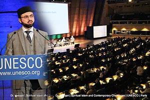 تہذیبوں کے مابین تصادم روکنے کیلئے آزادی اظہار کی تعریف ناگزیر ہے، ڈاکٹر حسن محی الدین