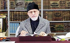 Makhlooq ki dardmandi aur khair khwahi: Dr Tahir-ul-Qadri addresses Monthly Spiritual Gathering of Gosha-e-Durood