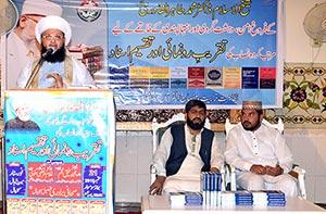 سمڑیال: شیخ الاسلام ڈاکٹرطاہرالقادری کے مرتب کردہ انسداد دہشت گردی نصاب کی تقریب رونمائی