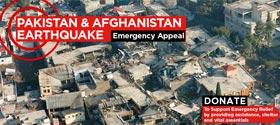 زلزلہ زدگان کی امداد کےلیے منہاج ویلفیئر فاؤنڈیشن کی اپیل