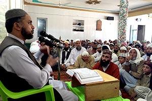 عباس پور: تحریک منہاج القرآن کے زیراہتمام شہدائے کربلا کانفرنس