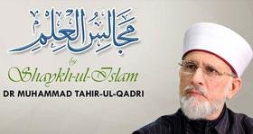 Promo: Majalis-ul-ilm Lecture One by Shaykh-ul-Islam Dr Muhammad Tahir-ul-Qadri