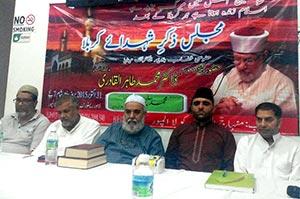ملائیشیا: منہاج القرآن انٹرنیشنل کا 'مجلس ذکر شہدائے کربلا' کا انعقاد
