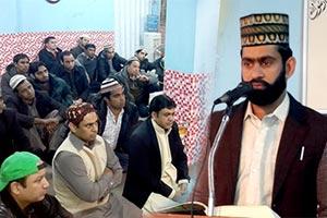 کوریا: منہاج القرآن انٹرنیشنل کے زیراہتمام شہادت امام حسین (رض) کانفرنس