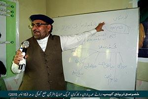 گھوٹکی: تحریک منہاج القرآن کا تربیتی کیمپ