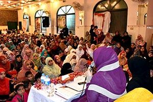 لاہور: منہاج القرآن ویمن لیگ کی 'سیدہ زینب کانفرنس'