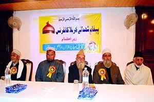 جموں و کشمیر: منہاج القرآن انٹرنیشنل کی 'پیغامِ شہدائے کربلاء' کانفرنس