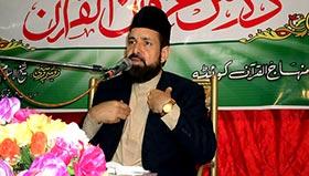 کوئٹہ: تحریک منہاج القرآن کا ماہانہ درس عرفان القرآن