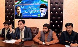 MSM holds seminar to mark Iqbal Day