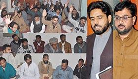 فیصل آباد: تحریک منہاج القرآن پی پی 67 کا اجلاس، تنظیم نو کے بعد سہیل مقصود صدر منتخب