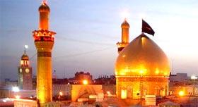 Birmingham: MWL (Alum Rock) holds programme on Shahadat-e-Imam Hussain (A.S)