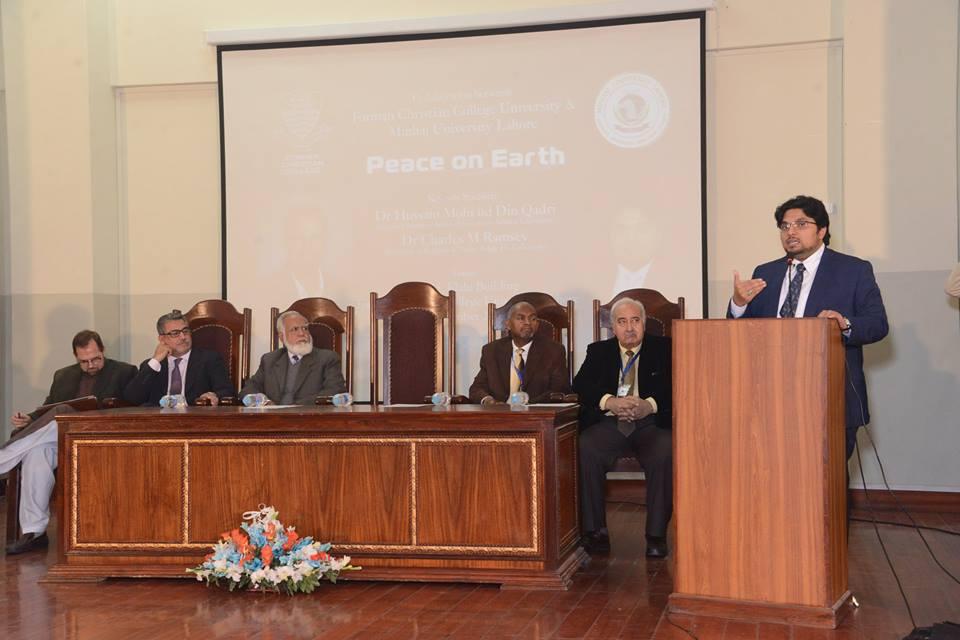 دہشتگردی کے خلاف مسلم اور عیسائی دنیا کو ملکر چلنا ہو گا: ڈاکٹر حسین محی الدین