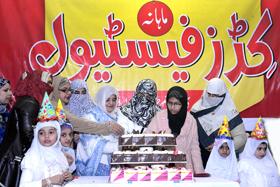منہاج القرآن کے زیراہتمام میلاد کڈز فیسٹول مختلف سکولوں کے سینکڑوں بچوں کی شرکت