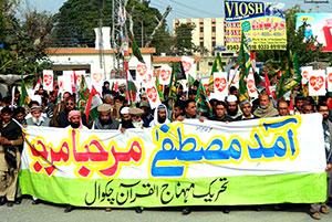 چکوال: تحریک منہاج القرآن کی استقبال میلاد ریلی