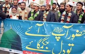 پاکپتن: تحریک منہاج القرآن کا سالانہ میلاد مارچ