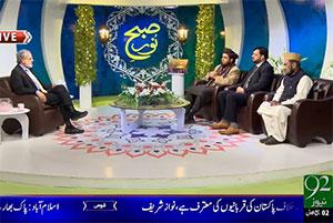 Ain ul Haq Baghdadi in Subh-e-Noor on Channel 92 News