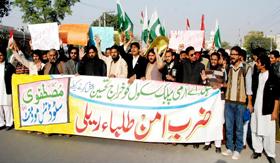 فیصل آباد: ایم ایس ایم کی آرمی پبلک سکول کے شہداء کی پہلی برسی پر ضرب امن ریلی