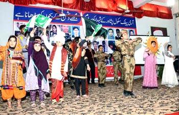 شہدائے پشاور کی پہلی برسی پر عوامی تحریک اور منہاج القرآن کے زیر اہتمام خصوصی تقریب