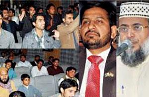 فیصل آباد: پاکستان عوامی یوتھ ونگ کے یوم تاسیس پر 'یوتھ امن کانفرنس' کا انعقاد