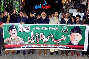 کوٹلی: شہدائے پشاور کی پہلی برسی پر ایم ایس ایم کی خصوصی تقریب