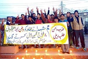 راولپنڈی: شہدائے پشاور کی پہلی برسی پر ایم ایس ایم کی خصوصی تقریب