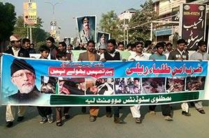 لیہ: شہدائے پشاور کی پہلی برسی پر ایم ایس ایم کی خصوصی تقریب